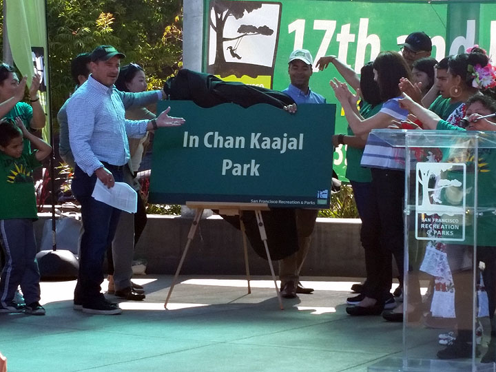 File:New-Park-name-unveiling 20170623 163657.jpg