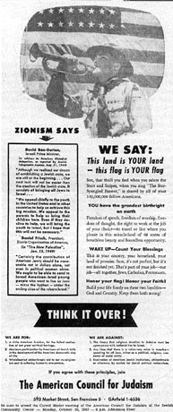 Image:American-council-for-judaism full-ad.jpg