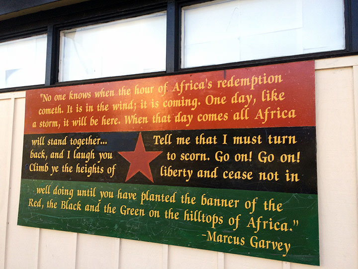 Uhuru House Marcus Garvey quote.jpg