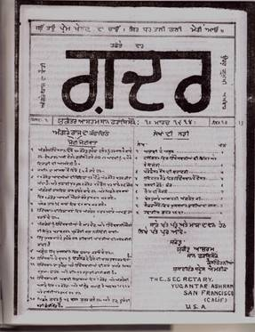 The ghadar newspaper.jpg
