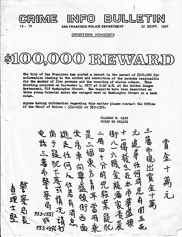 Image:Reward-100k.jpg