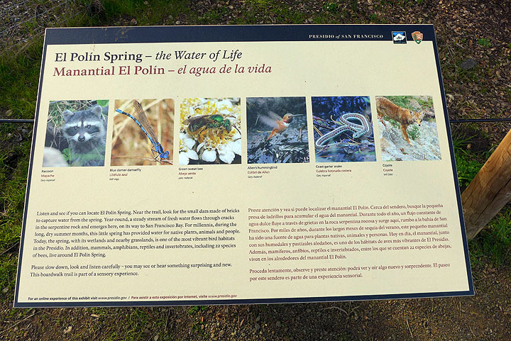 El-Polin-sign P1020101.jpg