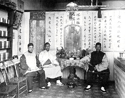Chinatwn$chinese-medical-clinic-1890s.jpg