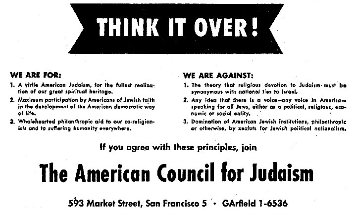 Image:American-council-for-judaism.jpg