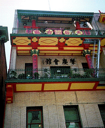 Chinatwn$tin-how-temple.jpg