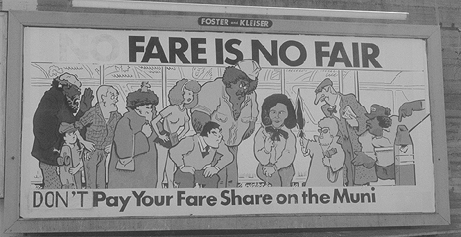 a fair fare system essay Commercial activity regulation across countries is the focus of free trade and fair trade policies, but both address the topic from different perspectives free trade.