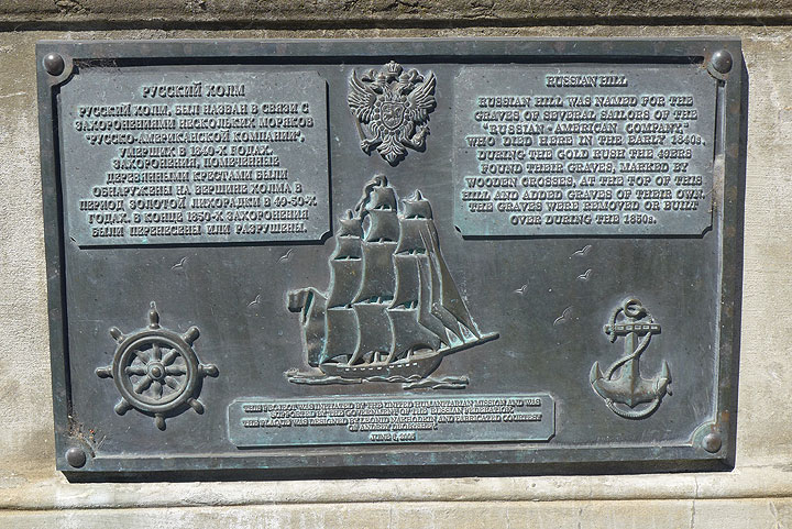 Russian-Hill-plaque P1100017.jpg