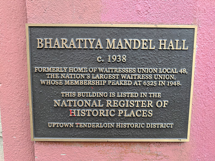 Waitresses-union-bldg-plaque 20180129 143058.jpg