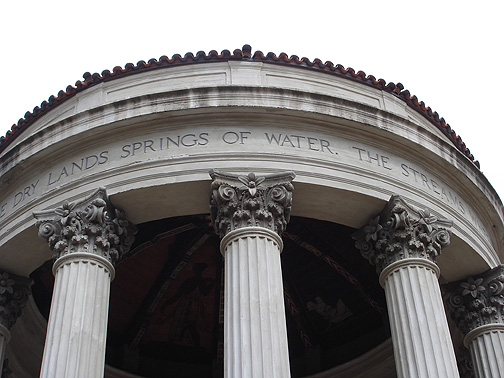 Sunol-water-temple-inscription-at-top7276.jpg
