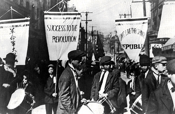 Chinatwn$nationalist-supporters-1910s.jpg