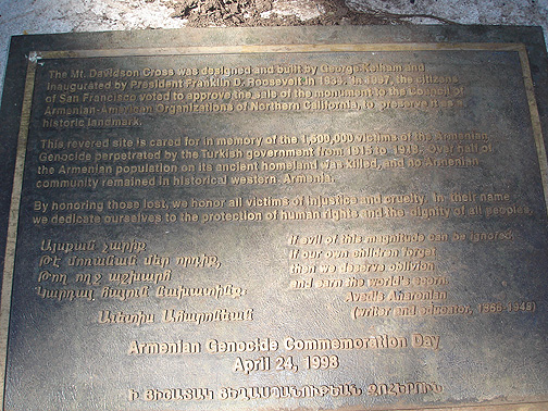 File:Armenian-genocide-plaque2008.jpg