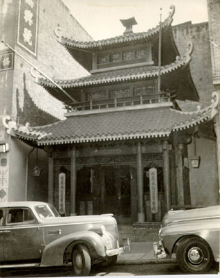 Chinatown Telephone Exchange exterior with 1940s cars AAB-7157.jpg