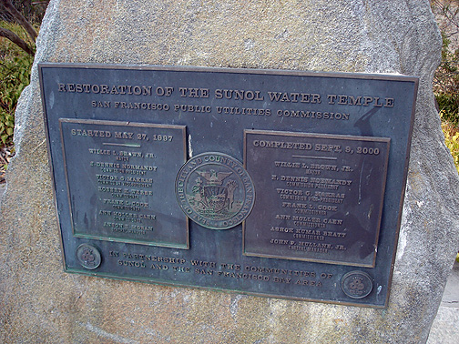 Image:Sunol-water-temple-plaque7288.jpg
