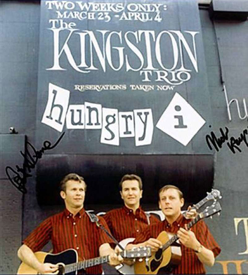 Kingston-Trio Museum-of-Performance-and-Design.jpg