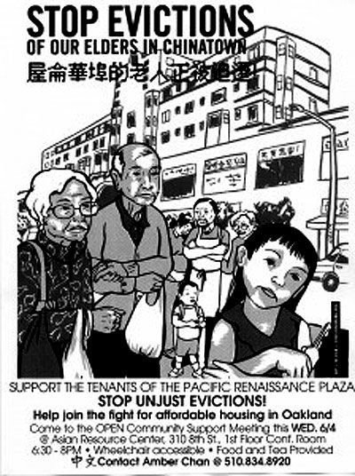 Stop Evictions of Our Elders poster.jpg