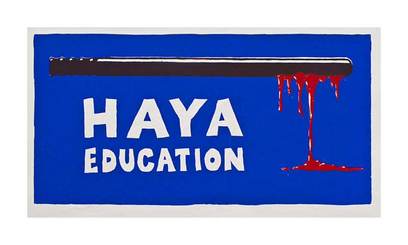 Haya education bloody.png