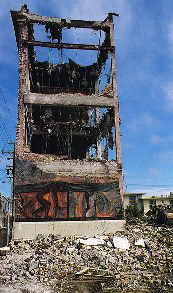 File:LULAC-1975-by-Gilbergo-Ramirez-destroyed-at-26th-and-Folsom--photo-James-Prigoff.jpg