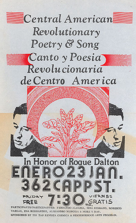 mid-1970s flyer, courtesy Nina Serrano