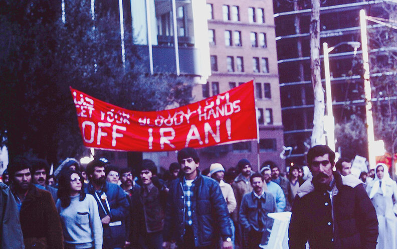 Dec-30-1978-Bloody-Hands-Off-Iran HK-Yuen 0112.jpg
